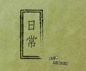 """Flow London"" – EP – Tjoe Man Cheung"