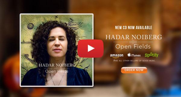 Hadar Noiberg Open Fields